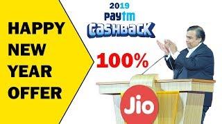 Jio 100% Paytm Cashback   2019 Recharge Dhamaka Offer