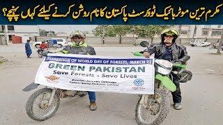 Mukaram Tareen Bike Tourist Raise Pakistan In Whole World?