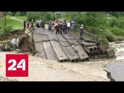 Паводок на Кавказе продолжает отрезать села от внешнего мира