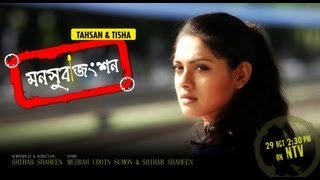 Monsuba Junction Tahsan's Song HD