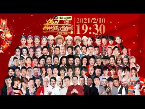 中國-遼寧衛視-2021 春節聯歡晚會