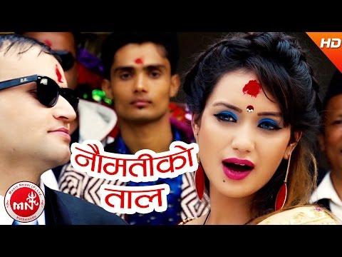 New Nepali Panchebaja Song | Naumati Ko Taal - Anil Kumar Dhakal & Kamala Gaire | Ft.Sarika KC