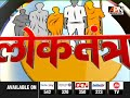 कुंभ से किसके अच्छे दिन? कुंभ की ब्रांडिंग से यूपी को कितना फायदा? || #Loktantra as of 15 /01/2019