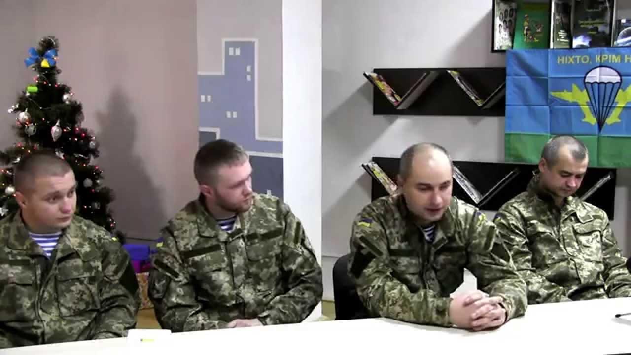 На відпочинок у Калуш з АТО повернулися десантники