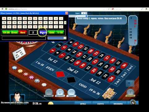 Вот ссылка на данное казино: www.bestvulkan24.ru Примечания: Данная система