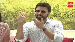 Hero Sumanth Over Subramanyapuram Movie - Eesha Rebba - Tollywood Movies 2018