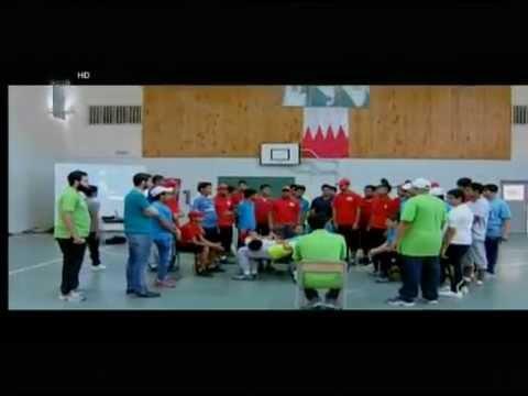 الرسالة الرابعة عشر للمعسكر الصيفي السادس للأكاديمية الملكية للشرطة 2014 Bahrain#