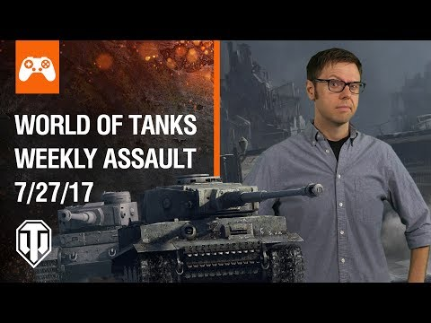World of Tanks Weekly Assault #14