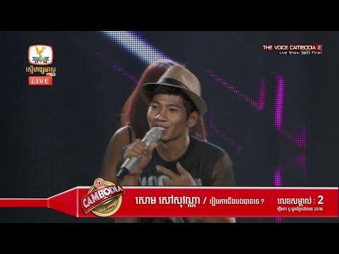 The Voice Cambodia - Soum Souvsovanna - Live Show 12 June 2016