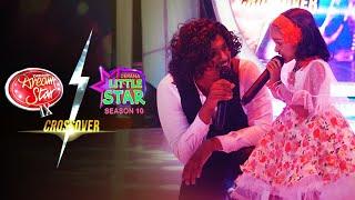 Bhanu Prabhasha & Siheli Thurya   Galana Seetha Jale - DDS S09 VS DLS S10 – Cross Over