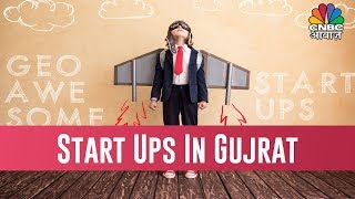 It Is All About Start Ups And Business| Gems Of Gujrat