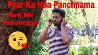 Pyaar Ka Punchnama | Aaj Ka Jogging Style | B.Tech Bane Bhikhari |