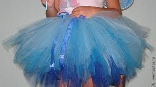 Юбка-пачка своими руками.Tutu skirt with his hands