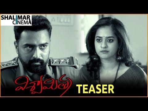 Viswamitra Movie Teaser | Prasanna, Nanditha Raj, Satyam Rajesh, Anup Rubens | Shalimarcinema
