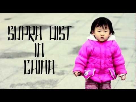 China 2012 Teaser