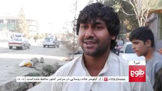 TOLOnews 6pm News 22 October 2016