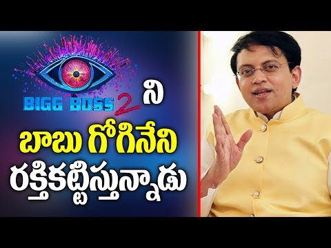 Babu Gogineni Super Performance at Bigg Boss 2 Telugu | Nani | Y5 tv |