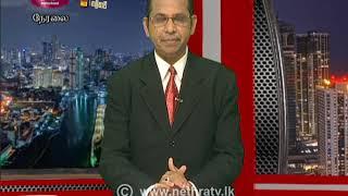 2020-10-11   Nethra TV Tamil News 7.00 pm