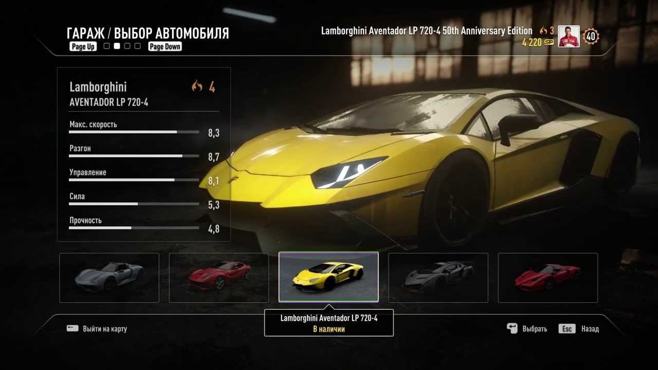 Need For Speed Rivals Car List Need For Speed Rivals   Full