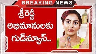 Sri Reddy Got A Chance To Act In Raghava Lawrence Movie