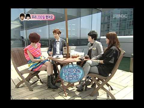 우리 결혼했어요 - We Got Married, Jo Kwon, Ga-in(33) #02, 조권-가인(33) 20100703 video