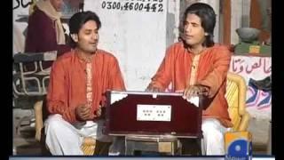 Dila thehr ja yaar da by wahdat rameez and husnain javed at  geo news in choraha from pakpattan
