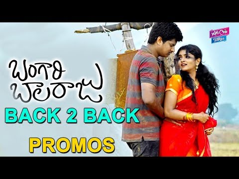 Bangari Balaraju Back 2 Back Promos | Latest Telugu Movie 2018 | Tollywood | YOYO Cine Talkies