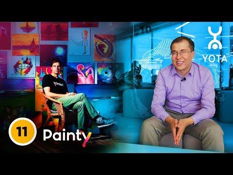 Розыгрыш iPhone 8 | Интервью с Yota | Как заработать на картинах