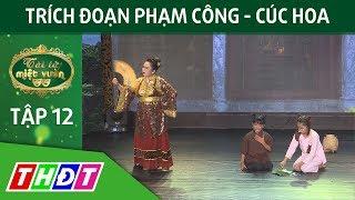 Trích đoạn Phạm Công - Cúc Hoa (Nguyễn Thị Thủy - Hồng Yến - Thanh Tứ) | Tài tử miệt vườn | THDT