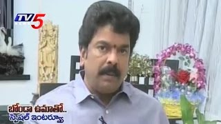 Bonda Uma in Goonda Tag | TDP MLA Controversial Interview
