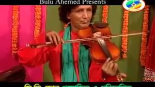 Bangla FolkBicced Song Lal Miah   Loke bole amar ghore