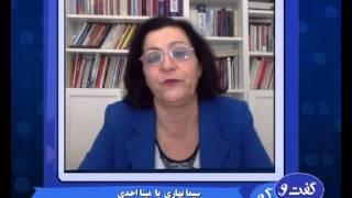 """"""" مقابله با جنش اسلام سیاسی دراروپا"""": مصاحبه با مینا احدی - ۱۶ سپتامبر ۲۰۱۴"""