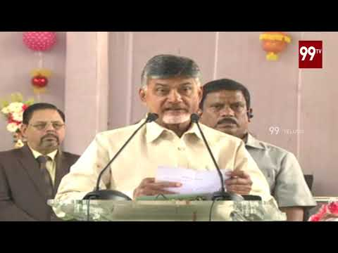 CM Chandrababu Naidu Speech | Christmas Celebrations in Guntur | 99 TV Telugu