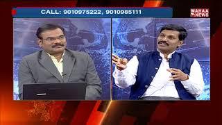 Education and Health Plays Key Role In Every Individual's Life   Srinivasa Rao  #NRI Show  MahaaNews