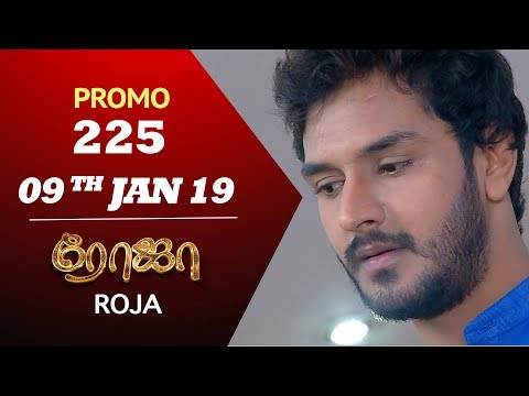 ROJA Promo | Episode 225 |  ரோஜா | Priyanka | SibbuSuryan | Saregama TVShows Tamil