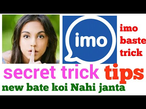 Imo App Trick Imo Trick Secret Full Guide In Tutorial Last Seen Show Nambr Dide Nambr