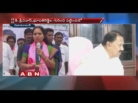 MP Kavitha Responds Over D Srinivas Joining In Congress | ABN Telugu