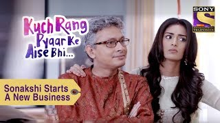 Your Favorite Character | Sonakshi Starts A New Business | Kuch Rang Pyar Ke Aise Bhi