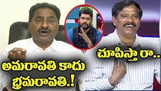 TDP And YCP Leaders Open Channel On Amaravati Construction | Top Story with TV5 Murthy | TV5 Live