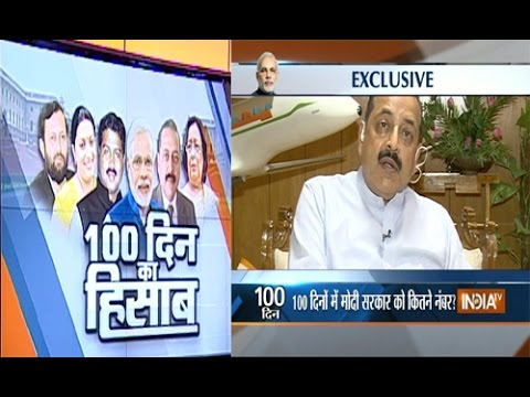 Minister Jitendra Singh speaks about his achievements on completion of 100 days of Modi Govt
