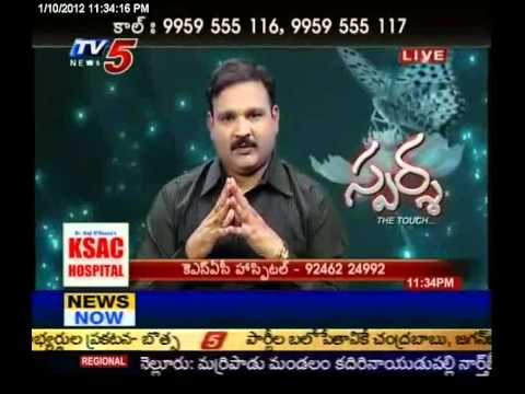 Tv5 - Sparsha Vatsayana Mantra Answers To Sex Problems 10-01-2012 Part1 video