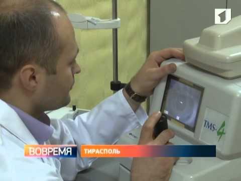 В Тирасполе открылся первый в республике офтальмологический центр «Микрохирургия глаза»