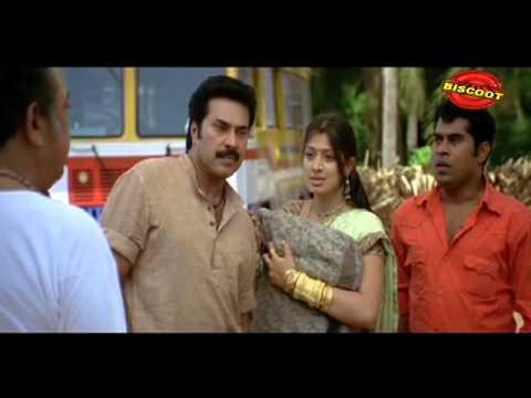 Annan Thampi Malayalam Movie Comedy Scene Suraj Venjarammoodu video