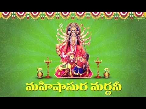 Amma Kosam || Durga Devi and Mahishasura Mardini Story For Kids || Telugu Festival Story. Photo,Image,Pics