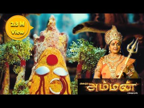 Tamil Full Movie 2015, Meendum Amman | Tamil movies 2014 full movie new releases