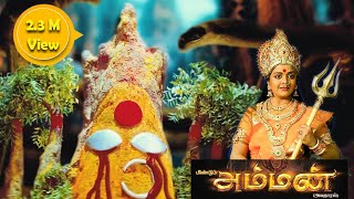 Tamil Full Movie 2015, Meendum Amman | Tamil movies 2015 full movie new releases