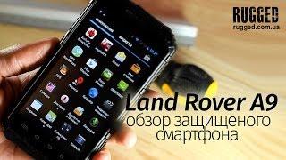 Land Rover A9 обзор защищенного смартфона - RUGGED