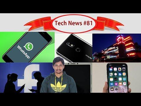 Tech News in Telugu # 81: xiaomi note 5 Release date,