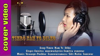 New latest Nepali song Timro Nam Yo Dilko By Sumitra sunuwar 2017