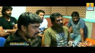 Simple Aagi Ondu Love Story - Davva Davva Jataayu